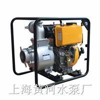 KDP型自吸式便携式柴油机水泵