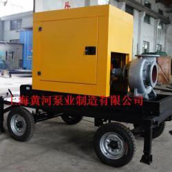 KDWY型拖车式中型柴油机防汛移动泵车