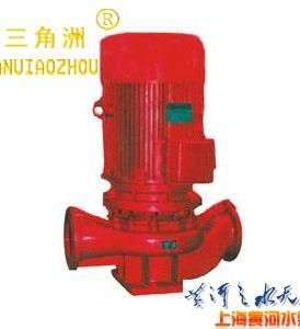 XBD-L型立式单级单吸消防泵