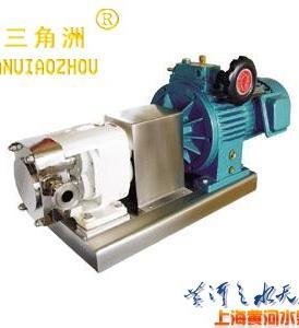 LQ系列转子泵(B型)