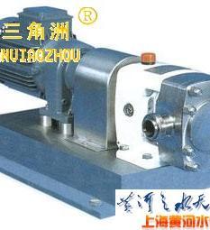 LQ系列转子泵(A型)