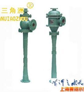 ZS型蒸汽喷射器