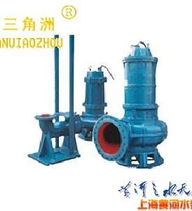 QW(WQ)潜水式无堵塞排污泵