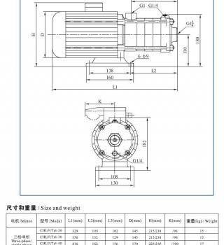 CHLF,CHLF(T)轻型段式多级离心泵(安装尺寸)