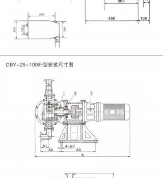 DBY系列电动隔膜泵(安装尺寸)