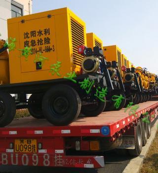 沈阳水利局防汛物资柴油机防汛泵车