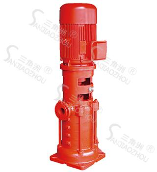 XBD-L型立式单吸分段式多级消防泵(性能参数)
