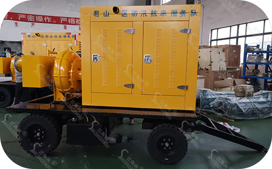 四轮防汛泵车2